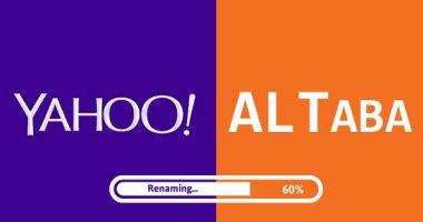 شركات تكنولوجية غيرت أسماءها.. جوجل تتحول إلى Alphabet وياهو إلى Altaba