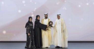محمد بن راشد يكرم الفائزين بجوائز الأداء الحكومى للإمارات