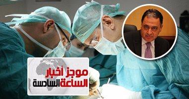 أخبار مصر للساعة 6.. الإعدام عقوبة زرع الأعضاء بالتحايل حال موت المريض