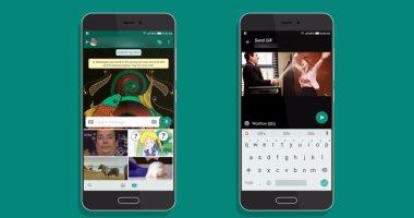 تطبيق واتس آب يسمح لمستخدمى الأندرويد إرسال صور متحركة