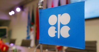 تراجع أسعار النفط بفعل نمو أنشطة الحفر الأمريكية وتباطؤ الطلب