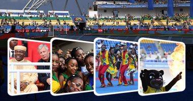 """حفل افتتاح """"متواضع"""" لكأس الأمم الأفريقية فى الجابون"""