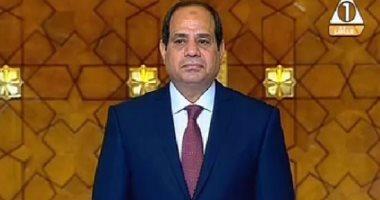 السيسى يرأس الاجتماع الثالث للمجلس الأعلى للاستثمار