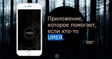 على غرار أوبر.. خدمة روسية جديدة لنقل الموتى وتنظيم الجنازات