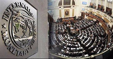 صندوق النقد الدولى: مصر لديها فرص كبيرة للتقدم فى مجال الشمول المالى