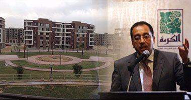 وزير الإسكان يعتمد مخطط قطعة أرض بمنطقة الخمائل بأكتوبر لتنفيذ مشروع عمرانى