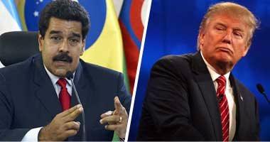 """ترامب: الرئيس الفنزويلى مادورو """"زعيما سيئا يحلم بأن يصبح ديكتاتورا"""""""