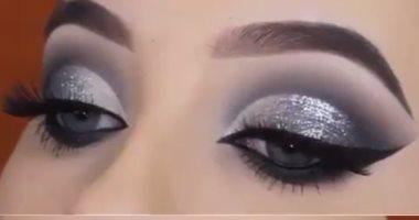 78f062caf24a5 بالفيديو والصور .. تعلمى طريقة وضع مكياج عيون باللون الفضى للسهرات ...