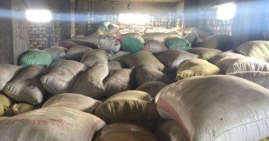 قامت رجال المباحث التموين-بضبط طن أرز و350 كيلو جرام سكر تم