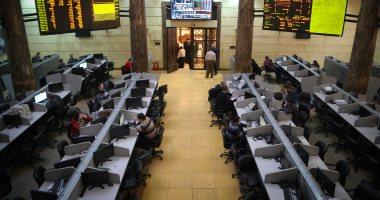 تباين مؤشرات البورصة بختام التعاملات بضغوط مبيعات المؤسسات المصرية والعربية