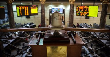 أخبار البورصة المصرية اليوم الاثنين 18-11-2019