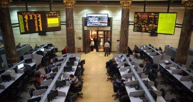 مبيعات المصريين تهبط بالبورصة المصرية بمنتصف تعاملات جلسة الأحد