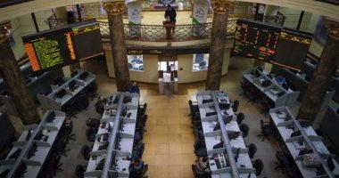 مؤشرات البورصة المصرية تواصل تراجعها بمنتصف التعاملات بضغوط مبيعات أجنبية