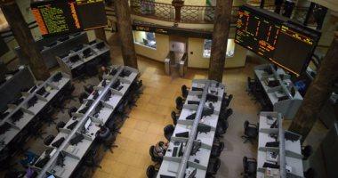 أسعار الأسهم بالبورصة اليوم الإثنين 17-7-2017 وارتفاع سهم ميراكو بنسبة 9.99%