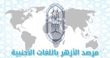 مركز الأزهر للفتوى الإلكترونية: عمليات الجيش فى سيناء جهادٌ في سبيلِ الله