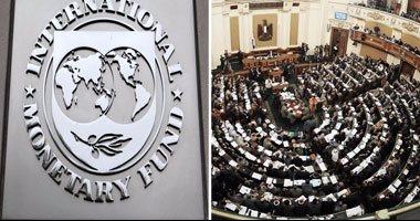 صندوق النقد يدعو الدول الإفريقية لتطبيق برامج الإصلاحات
