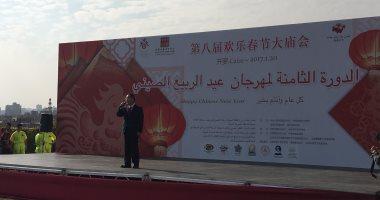 جمعية الصداقة المصرية الصينية تسعى لجذب مليون سائح لإنعاش الاقتصاد