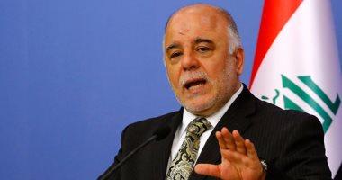 رئيس الوزراء العراقى يصدر توجيهات بملاحقة الخلايا الإرهابية النائمة