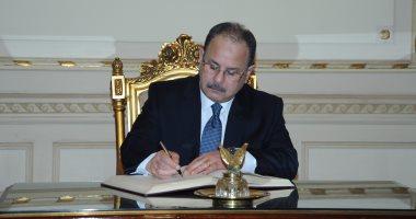 الجريدة الرسمية تنشر قرار وزير الداخلية بمنح 21 مصريا جنسيات أخرى