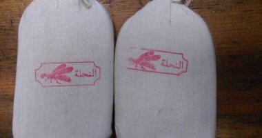 """بالصور.. تفاصيل سقوط صفقة حشيش """"النحلة السورية"""" فى قبضة أجهزة الأمن"""