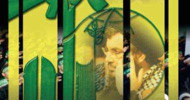 السعودية والخزانة الأمريكية يصنفان اللبنانى هاشم صفى الدين بلائحة الإرهاب