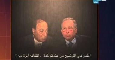 """على هوى مصر يذيع مكالمات مسربة لممدوح حمزة مع سمير فرج تكشف """"تقسيم التورتة"""""""