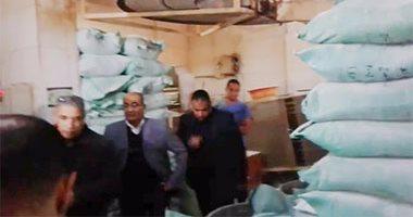 ضبط صاحب مصنع مخلل بالشرقية يستخدم ملح سياحات ضار بالصحة