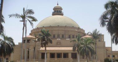 """جامعة القاهرة الأولى مصريا وتتقدم 176 مركزا بتصنيف """"ويبوميتركس"""" الأسبانى"""