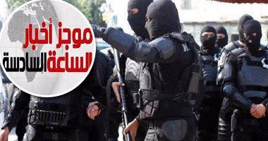 موجز أخبار الساعة 6.. بصيرة: رضا الشعب عن السياسة الخارجية 79% و75 للأمن