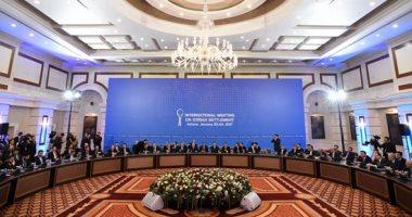 وصول جميع الوفود المشاركة بالجولة السادسة من مفاوضات أستانة لحل أزمة سوريا