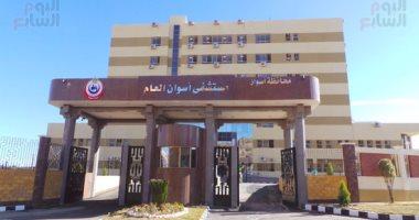 وفاة شخص بمستشفى حميات أسوان متأثرًا بإصابته بالسعار