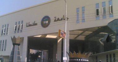 مجلس جامعة طنطا يختار 4 أعضاء بلجنة اختيار المرشحين لرئاسة الجامعة