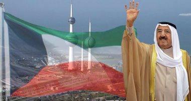 سحب تنظيم دورة الخليج لكرة القدم من قطر وإقامتها فى الكويت