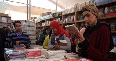 مباحث المصنفات: ضبط 27 كتابًا مزورًا فى معرض القاهرة الدولى للكتاب