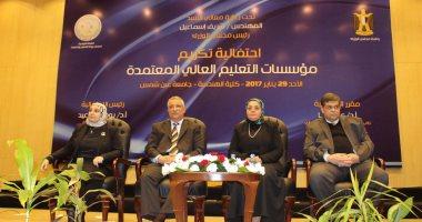 الهيئة القومية للجودة والاعتماد تكرم رئيس جامعة المنصورة وعمداء كليات الطب و الهندسة و الزراعة