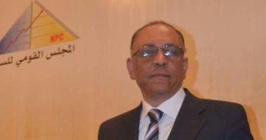 نائب وزير الصحة يفتتح فعاليات ورشة للعاملين بالمجلس القومى للسكان