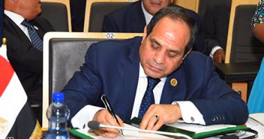 قرار جمهورى بتشكيل المجلس القومى للمدفوعات برئاسة السيسى
