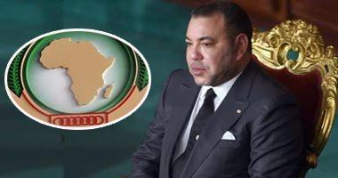 ملك المغرب يستجيب لدعوة العاهل السعودى بحضور قمة 31 مايو غير العادية