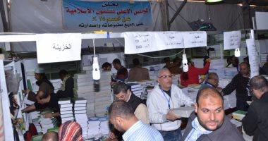 ناشر يكشف تفاصيل مشاجرة الناشرين فى سور الأزبكية بمعرض الكتاب