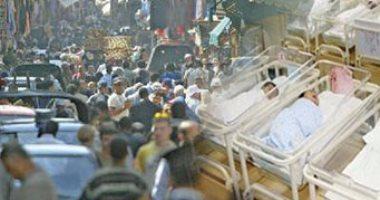الصحة: 360 مليون نسمة عدد سكان مصر فى عام 2100.. فيديو