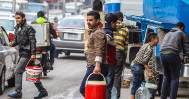 مواطن يشكو من استمرار انقطاع المياه اليومى فى أول فيصل ببولاق الدكرور