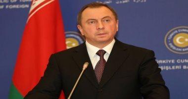 وزير خارجية بيلاروس هناك من يريد تحويل بلادنا إلى أوكرانيا ثانية