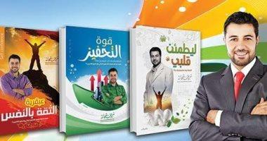 توقيع إصدارات الداعية شريف شحاتة فى معرض الكتاب.. اليوم