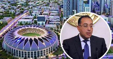شركات المقاولات المصرية تنفذ الحى الحكومى بالعاصمة الإدارية