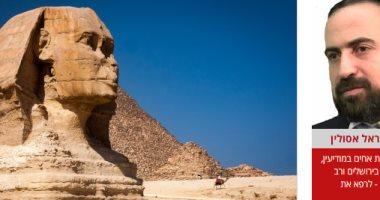 حاخام إسرائيلى يتغزل فى مصر: بها حالة من الروحانيات