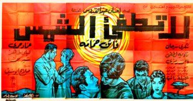 """محمد عبد القدوس: تأثرت بفيلم """"لا تطفئ الشمس"""" أكثر من المسلسل"""