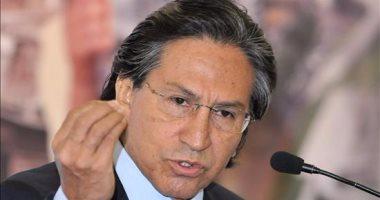 رئيس بيرو الأسبق توليدو يطالب القضاء الأمريكى بإطلاق سراحه بكفالة مالية