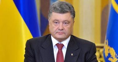 أوكرانيا: تعيين ممثل أمريكى خاص سيساعد فى إنهاء العدوان الروسى على القرم