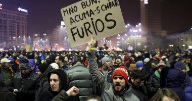 رومانيا تنشر تفاصيل مسودة جديدة للقانون الجنائى بعد احتجاجات
