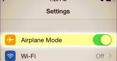 """تغريم برتغالى فعَّل """"وضع الطيران"""" فى هاتفه على متن طائرة"""